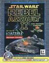 【中古】Mac漢字Talk7.1 CDソフト STAR WARS REBEL ASSAULT II:THE HIDDEN EMPIRE[日本語版]