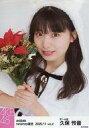 【中古】生写真(AKB48・SKE48)/アイドル/AKB48 久保怜音/バストアップ/AKB48 2020年11月度 net shop限定個別生写真 vol.2