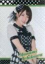 【中古】クリアファイル(女性アイドル) 市川愛美 A4クリアファイル(1905) AKB48 CAFE&SHOP限定