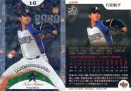 【中古】BBM/インサートカード/オールスター/北海道日本ハムファイターズ/BBM2020 ベースボールカード 30th Anniversary AS09[インサートカード]:<strong>有原航平</strong>(/200)