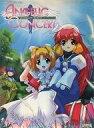 【中古】Windows95/98/Me CDソフト ランクB)ANGELIC CONCERT (エンジェリック・コンサート)