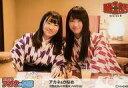 【中古】生写真(AKB48・SKE48)/アイドル/NMB48 安部若菜(アカネ)・中野美来(かなめ)/「妖怪女子 アカネの憂鬱」/「第1話 シーズン2」(Ver.#1〜#4)ランダム生写真