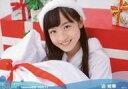 【中古】生写真(AKB48・SKE48)/アイドル/STU48 迫姫華/横型/STU48 2020年12月度netshop限定ランダム生写真 【2期研究生】【タイムセール】
