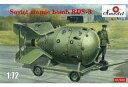 【中古】プラモデル 1/72 ソ連 RDS-3 核爆弾 [AMMNA72003]