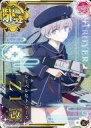 【中古】艦これアーケード/駆逐艦/ホロ仕様/期間限定SUMMER2019仕様オリジナルフレーム Z1改(ホロ)(雷装↑)【SUMMER2019フレーム】