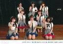 【中古】生写真(AKB48・SKE48)/アイドル/AKB48 AKB48/集合(8人)/横型・2020年11月1日 「僕の夏が始まる」18:00公演 岡田梨奈生誕祭 記念生写真/AKB48劇場公演記念集合生写真