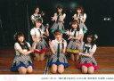 【中古】生写真(AKB48・SKE48)/アイドル/AKB48 AKB48/集合(8人)/横型・2020年11月1日 「僕の夏が始まる」18:00公演 岡田梨奈生誕祭 記念生写真・2Lサイズ/AKB48劇場公演記念集合生写真