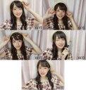 【中古】生写真(AKB48・SKE48)/アイドル/AKB48 ◇本田そら/AKB48 2020年9月度 net shop限定個別生写真 vol.2 5種コンプリートセット