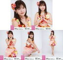 【中古】生写真(AKB48・SKE48)/アイドル/AKB48 ◇谷口めぐ/AKB48 2020年8月度 net shop限定個別生写真 vol.2 5種コンプリートセット