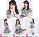 【中古】生写真(AKB48・SKE48)/アイドル/AKB48 ◇西川怜/AKB48 2020年5月度 net shop限定個別生写真 vol.1 5種コンプリートセット