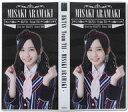 【中古】雑貨 荒巻美咲(HKT48) 個別3段フォトアルバム Ver.2 AKB48グループショップ予約限定