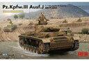 【新品】プラモデル 1/35 III号戦車J型 w/連結組立可動式履帯 & フルインテリア [RFM5072]