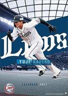 【中古】カレンダー <strong>金子侑司</strong>(埼玉西武ライオンズ) 3月はじまり 2021年度卓上カレンダー