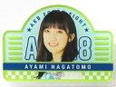 【中古】バッジ・ピンズ(女性) 長友彩海 推しアクリルバッジ 「AKB48 全国ツアー2019〜楽しいばかりがAKB!〜」
