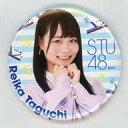 【中古】バッジ・ピンズ 田口玲佳 個別缶バッジ 「モバガチャ STU48 オフィシャル オンラインガチャ第一弾」
