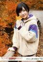【中古】生写真(AKB48・SKE48)/アイドル/NGT48 03806 : 山崎美里衣/「2018.NOV.」「新潟市内山径」/NGT48 ロケ生写真ランダム 2018.November2 研究生 ver.