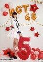 【中古】生写真(AKB48・SKE48)/アイドル/NGT48 藤崎未夢/全身/NGT48劇場 5周年記念 ランダム生写真