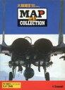 【中古】PC-9801 3.5インチソフト 大戦略III '90 MAP COLLECTION vol.2