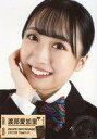 【中古】生写真(AKB48・SKE48)/アイドル/HKT48 渡部愛加里/バストアップ/HKT48 2021年01月度 ランダム生写真 チームH ver.(JR九州コラボ)