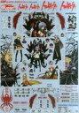 【中古】塗料・工具 1/24 装甲悪鬼 村正 デカール011 「GSRキャラクターカスタマイズシリーズ」