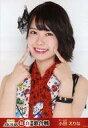 【中古】生写真(AKB48・SKE48)/アイドル/AKB48 小田えりな/バストアップ/第8回 AKB48紅白対抗歌合戦 ランダム生写真