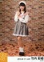 【中古】生写真(AKB48・SKE48)/アイドル/SKE48 竹内彩姫/全身・右手肩元/「2015.09」「秋服」個別生写真