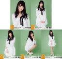 【中古】生写真(AKB48・SKE48)/アイドル/SKE48 ◇中野愛理/SKE48 2019年4月度 net shop(グループショップ)限定個別生写真 vol.2「2019.04」 5種コンプリートセット