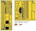 【新品】プラモデル 1/35 IV号戦車 G/H型用グレードアップパーツセット RFM5053 & 5055用 ディティールアップパーツ [RFM2009]