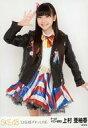 【中古】生写真(AKB48・SKE48)/アイドル/SKE48 上村亜柚香/膝上・背景白/「チキンLINE」握手会会場限定ランダム生写真