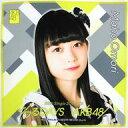 【中古】タオル・手ぬぐい(女性) 大盛真歩(AKB48) 推しタオル 「ジワるDAYS」