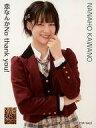 【中古】生写真(AKB48・SKE48)/アイドル/NMB48 河野奈々帆/YR-1097/CD「恋なんかNo thank you!」通常盤(TypeA〜C)・完全生産限定盤封入特典生写真