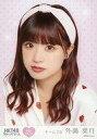 【中古】生写真(AKB48・SKE48)/アイドル/HKT48 H61 047-3:外薗葉月/「HKT48 栄光のラビリンス」ミニポスター生写真 第61弾