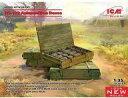 【新品】プラモデル 1/35 ソビエト RS-132 弾薬箱 [35795]