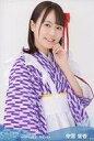 【中古】生写真(AKB48・SKE48)/アイドル/STU48 宗雪里香/上半身/STU48 2021年3月度netshop限定ランダム生写真 【2期研究生】