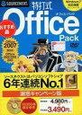 【中古】Windows2000/XP/Vista CDソフト 特打式 Office Pack(謝恩キャンペーン3490円)