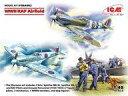 【新品】プラモデル 1/48 WWII イギリス空軍飛行場 情景セット [DS4802]