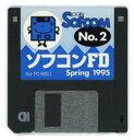 【中古】PC-9801 3.5インチソフト LOGIN SOFCOM No.2 Spring 1995 ソフコン フロッピーディスク