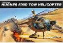 【新品】プラモデル 1/48 ヒューズ 500D TOWヘリコプター [12250]