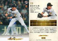 【中古】BBM/レギュラーカード/阪神タイガース/BBM2014 虎の砦 Tigers Fielding 03 [レギュラーカード] : <strong>藤浪晋太郎</strong>