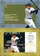 【中古】BBM/インサートカード/Shining★Star/BBM2009 福岡ソフトバンクホークス HS7 [インサートカード] : <strong>川崎宗則</strong>