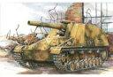 【新品】プラモデル 1/72 WW.II ドイツ軍 Sd.Kfz.165 フンメル初期生産型 NEOトラック付属 [DR7627]