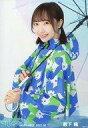【中古】生写真(AKB48・SKE48)/アイドル/STU48 薮下楓/上半身・傘/STU48 2021年5月度netshop限定ランダム生写真 【1期生+ドラフト3期生】