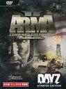【中古】WindowsXP/Vista DVDソフト ARMA II:COMBINED OPERATIONS [日本語マニュアル付英語版]