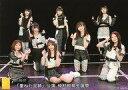 【中古】生写真(AKB48・SKE48)/アイドル/SKE48 SKE48/集合(8人)/横型・2021.03.27 「重ねた足跡」公演 仲村和泉生誕祭・2Lサイズ/劇場公演記念集合生写真