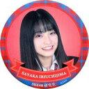 【中古】バッジ・ピンズ [単品] 入内嶋涼 個別缶バッジ 「2020年 SKE48 新春GOODS」