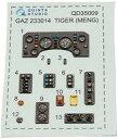 【新品】塗料・工具 1/35 GAZ タイガー 各種 内装3Dデカール モンモデル用 [QNTD35009]