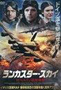 【中古】洋画DVD ランカスター・スカイ 対ベルリン戦略爆撃