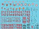 【新品】塗料・工具 1/72 L-29 デルフィーン ハンガリー・ブルガリア・ルーマニア空軍 デカール [HAD72138]
