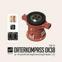 【新品】プラモデル 1/16 WWII 独 オルターコンパス OK38型 バージョンA IV号戦車J型指揮/観測型用 ディティールアップパーツ [RCRP16002]