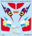 【新品】塗料・工具 1/48 台湾空軍 E-2K ホークアイ 20周年記念塗装機 パート2 デカール [WDD4810]